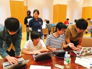 なりチーム.jpg