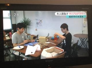 テレビふたり作業.jpg