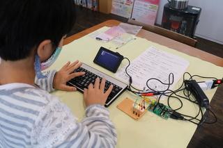 プログラミング1.JPG