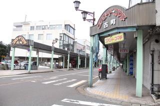 古町商店街 平成27年2015年.JPG