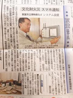 新聞2.jpeg