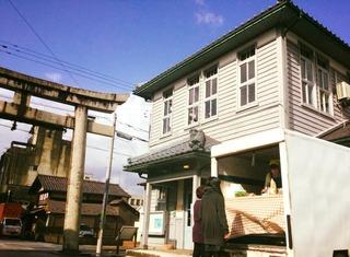 Hana道場と青空こっしぇるん.jpg