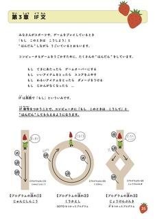 IF文1.jpg