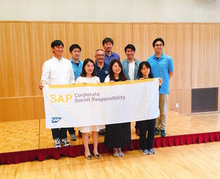 SAP集合.jpg