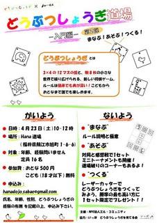 S__5988455.jpg